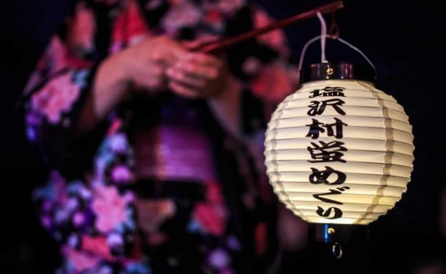 » 塩沢村「蛍めぐり」ガイドツアー2014