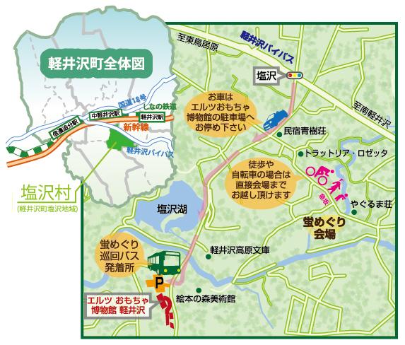 shiozawa_map1