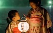 塩沢村 蛍めぐり祭 2020 規模縮小で開催決定