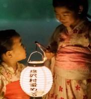 塩沢村 蛍めぐり祭 2020 本日7月25日(土)雨天のため中止!