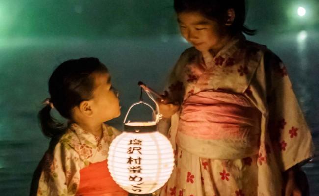 » 塩沢村 蛍めぐり祭 2020 本日7月25日(土)雨天のため中止!
